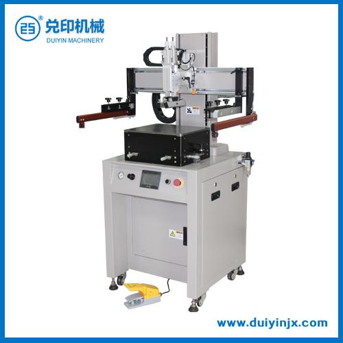 萍乡居中对位网印机