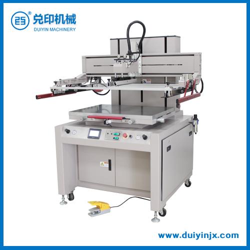 义乌DY-80P精密伺服平面网印