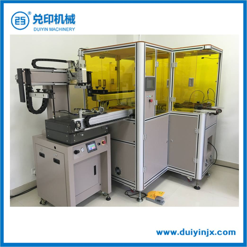新泰DY-45MA 玻璃自动印刷机