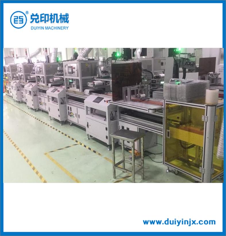 胶州DY-60PL键盘印刷自动线