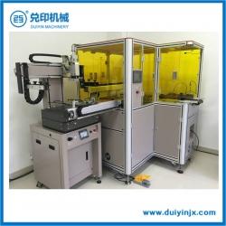 DY-45MA 玻璃自动印刷机