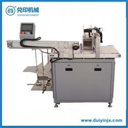 DY-DM50 全自动打磨机