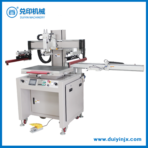 Dy-60pc mechanical hand material screen printing machine