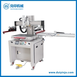 Automatic Robot Screen Printing Machine