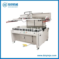 Dy-120p electric flat screen printing machine