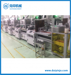 Keyboard printing automatic line