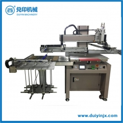 Dy-60ps automatic flat screen printing machine