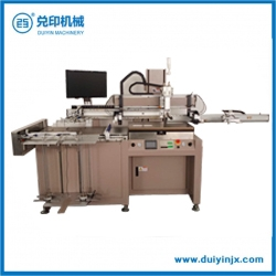 Dy-60pcd automatic CCD image positioning plane screen printer